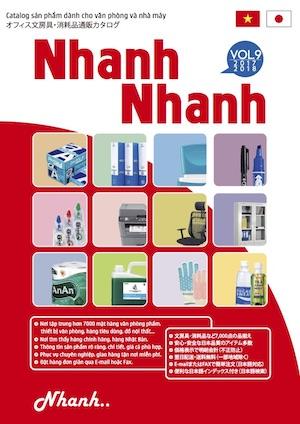 Trên tay NhanhNhanh Catalog Vol.9_2017-2018s