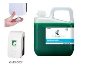 Xà bông rửa tay sát khuẩn H-1