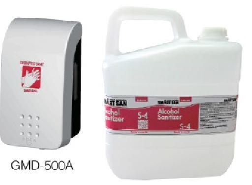 Cồn thực phẩm Alcohol Sanitizer S-4